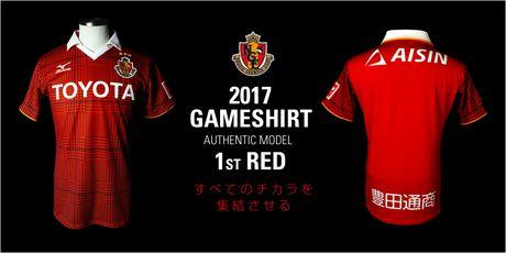 名古屋グランパスの2017年新ユニホームが決定