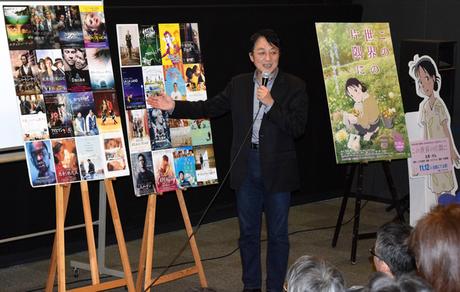 伏見ミリオン座でスペシャルトークイベントを行った町山智浩さん