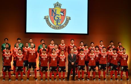 全選手が登壇した名古屋グランパス新体制発表会