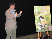 伏見ミリオン座で映画「この世界の片隅に」舞台あいさつ 片渕須直監督が来名