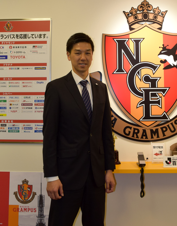 グランパス広報・西村弘司さん GKユニホームをスーツに着替え奮闘