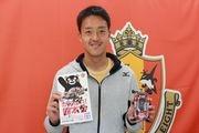 グランパス選手が熊本地震復興支援で「くまモン版ミニ四駆」製作