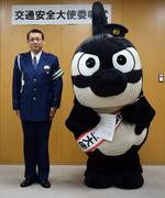 グランパスくんが愛知県警の交通安全大使に就任