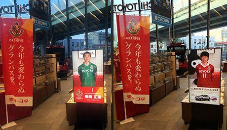 愛知トヨタは75店舗でデジタルサイネージによるグランパス選手の動画メッセージを展開