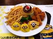 名古屋パルコに期間限定「ミニオン大脱走カフェ」 100種の限定グッズも