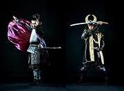 名古屋城で殿が自ら講義「名古屋おもてなし武将隊」タイムマシン講義