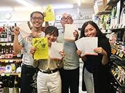 栄で東海の日本酒と器のイベント 名古屋のレーベルが企画、地元酒販店も参画