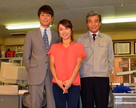 (左から)永井大さん、内山理名さん、舘ひろしさん