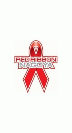 アスナル金山で開催される「RED RIBBON LIVE NAGOYA 2017」