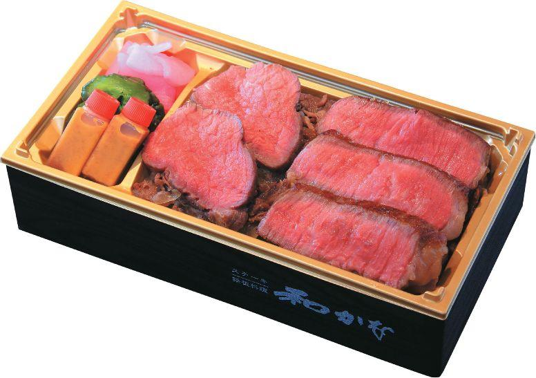 ステーキ・ローストビーフ・すき煮が入った「和かな」の「いわて短角和牛3種食べ比べ弁当」