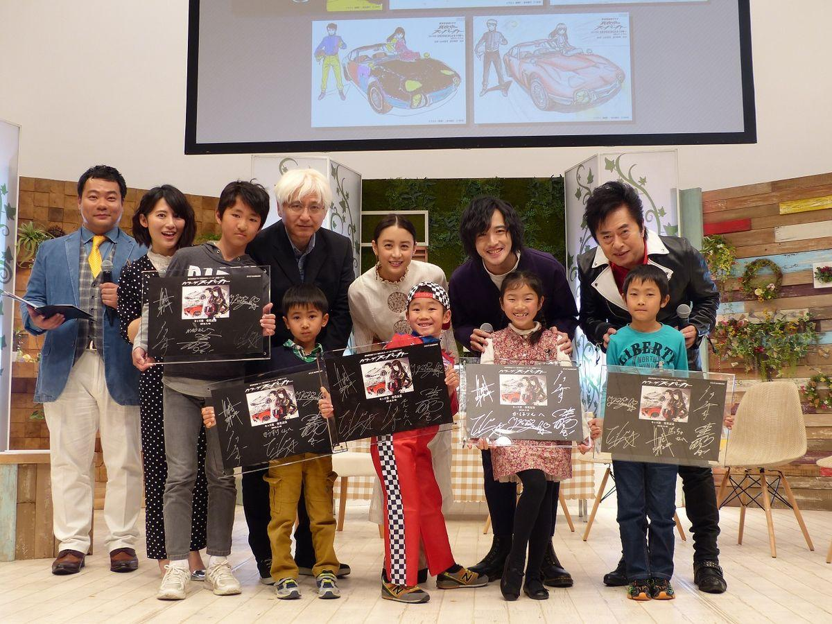 NHK名古屋放送局で行われた「カラー・ザ・スーパーカー」表彰式