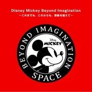名古屋パルコでミッキーマウス特集イベント パネル展示や限定グッズなど
