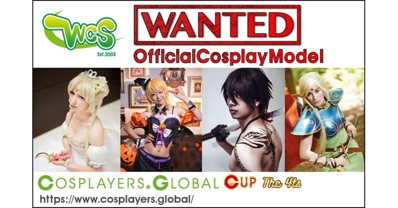 SNS「Cosplayers.Global」が1周年