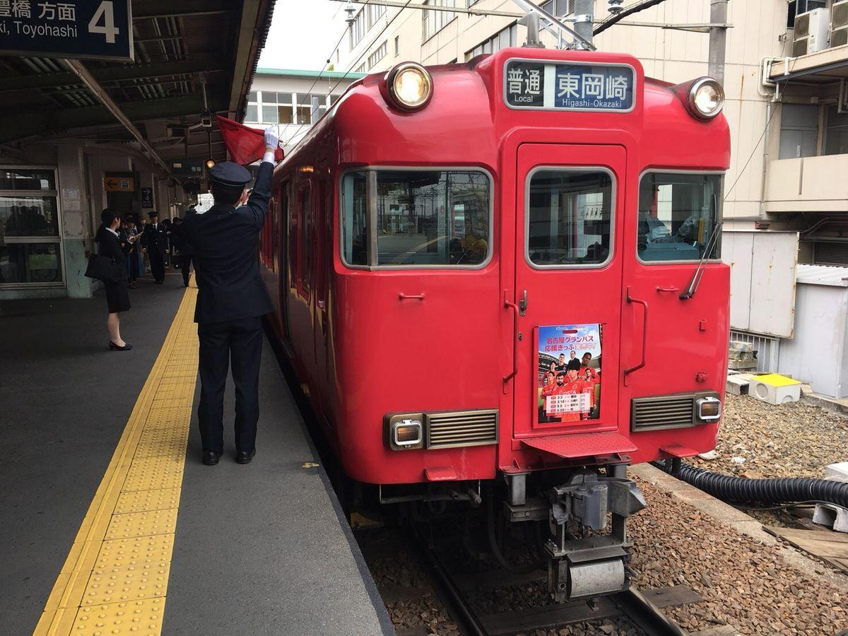名古屋グランパスと名古屋鉄道が「名古屋グランパス応援きっぷ」を発売。写真は発売を告知するPR板を掲出した列車