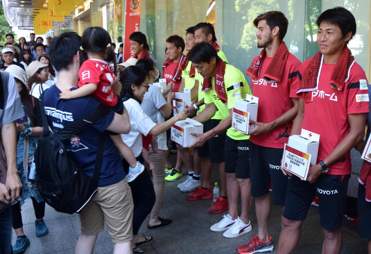 栄の松坂屋前で名古屋グランパス選手が街頭募金活動