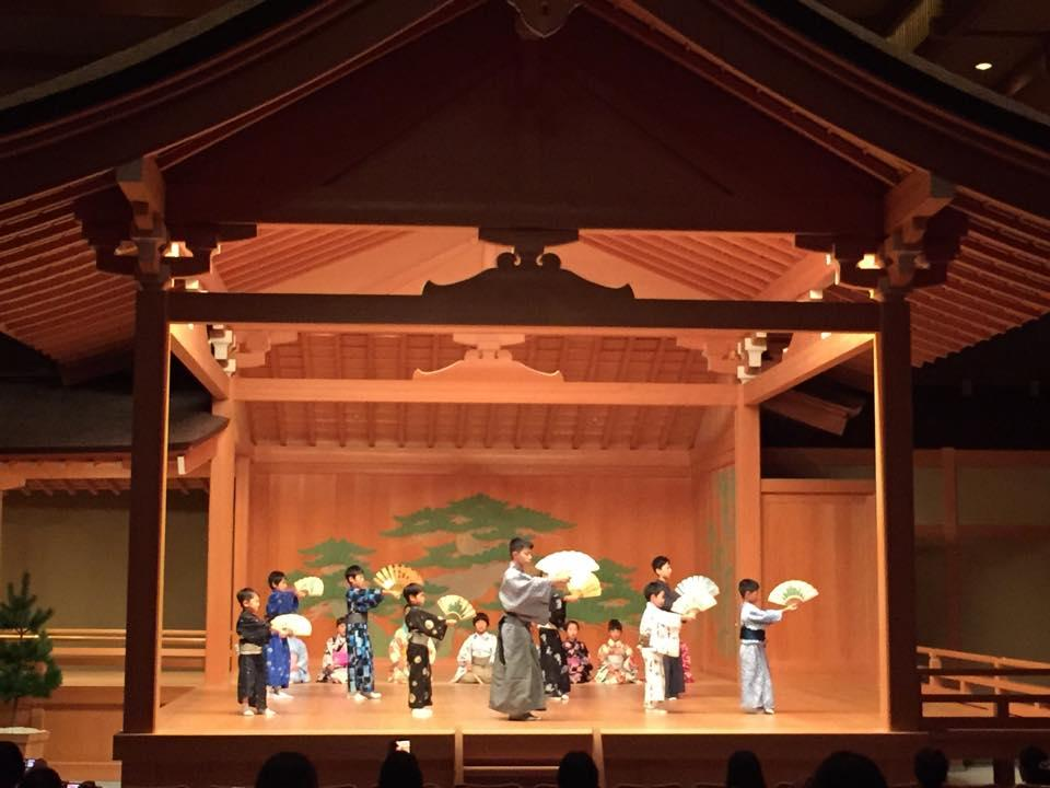 名古屋能楽堂で親子参加の「まいまい狂言会」