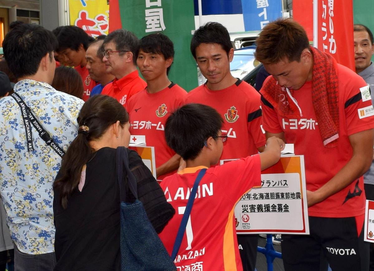 栄オアシス21で名古屋グランパスが募金活動