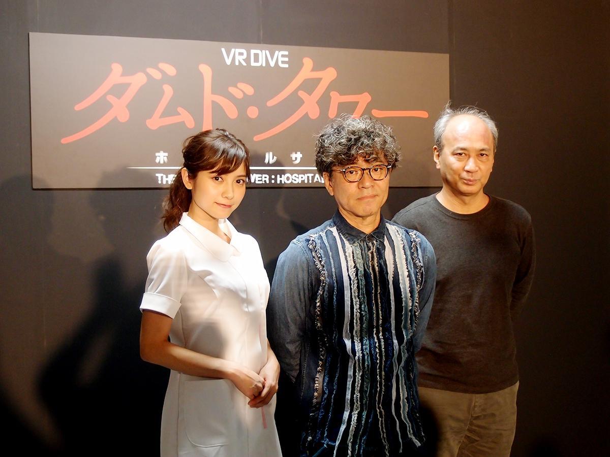 トークセッションを行った仙頭武則さん(中)、高橋洋さん(右)、桃月なしこさん(左)