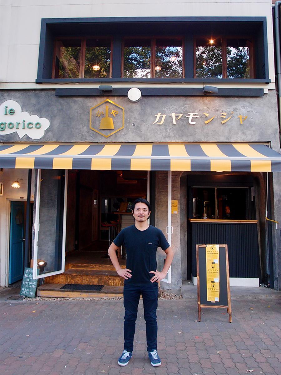「カヤモンジャ」店舗前にて店を手がける社長の伊藤通康さん