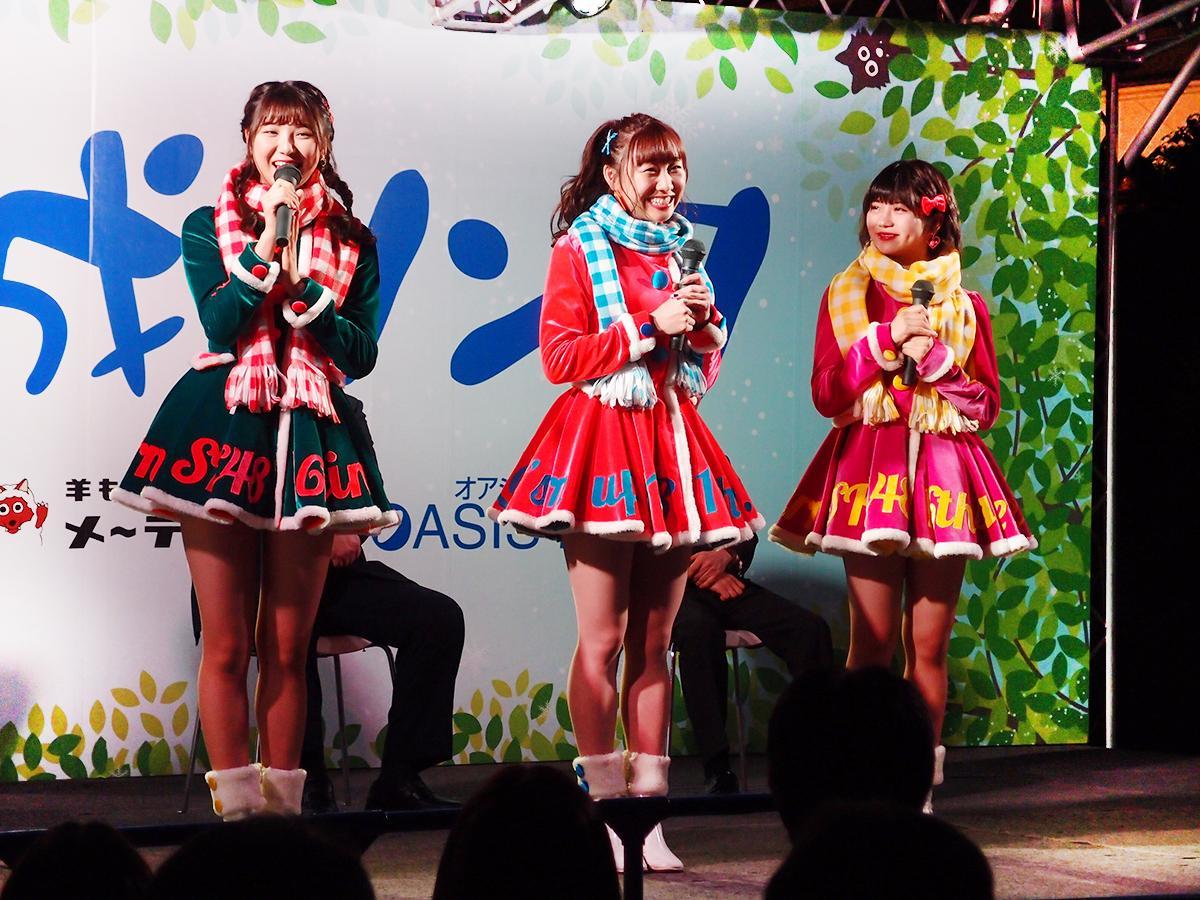 点灯式に登場したSKE48の須田亜香里さん(中央)、小畑優奈さん(右)、菅原茉椰さん(左)
