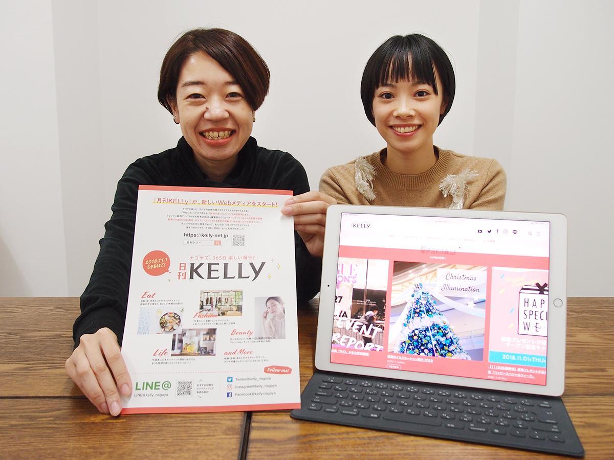 左から編集者の村瀬実希さん、山内若菜さん