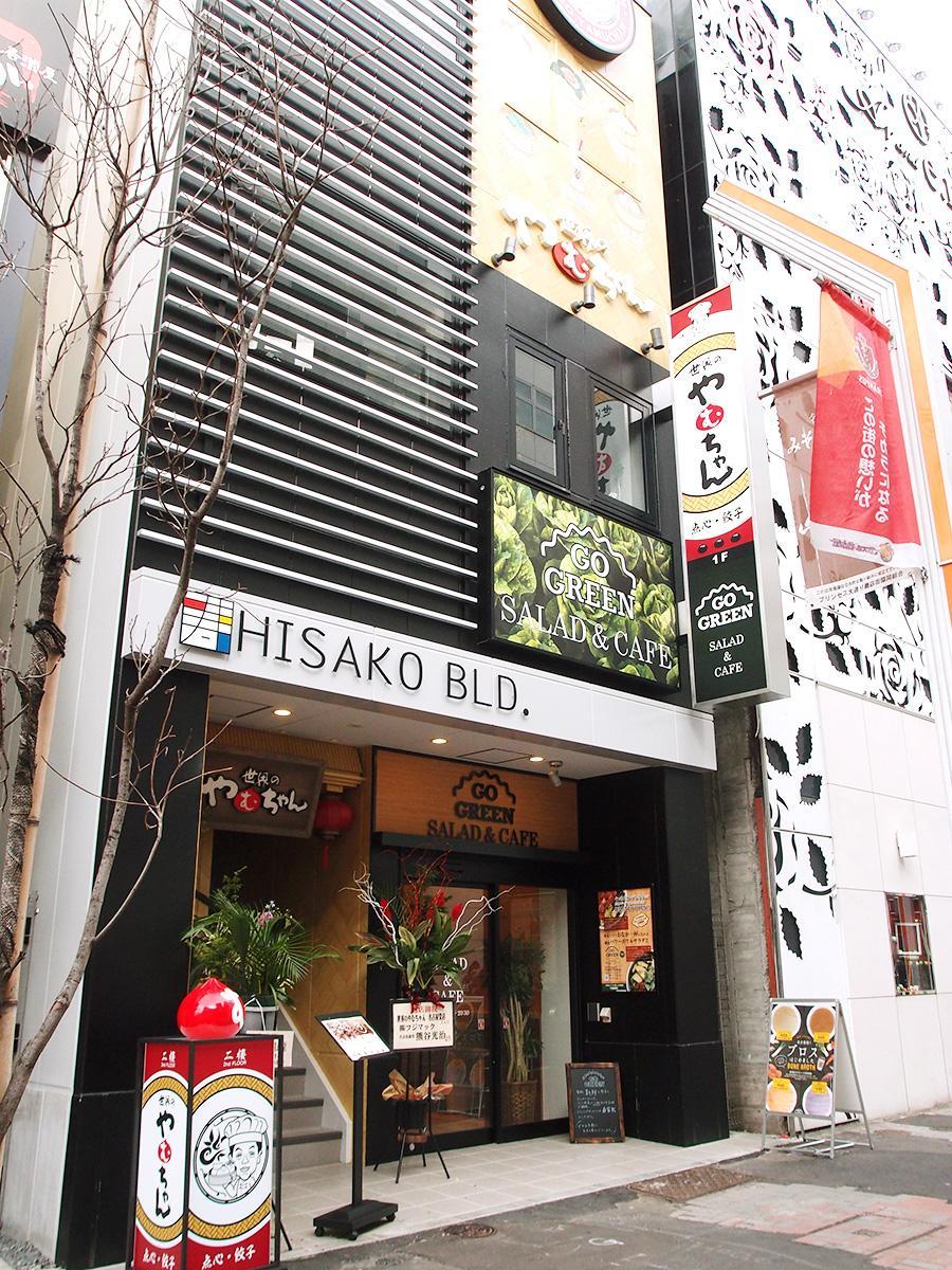 ビルの2・3階に出店する飲茶バル「世界のやむちゃん」