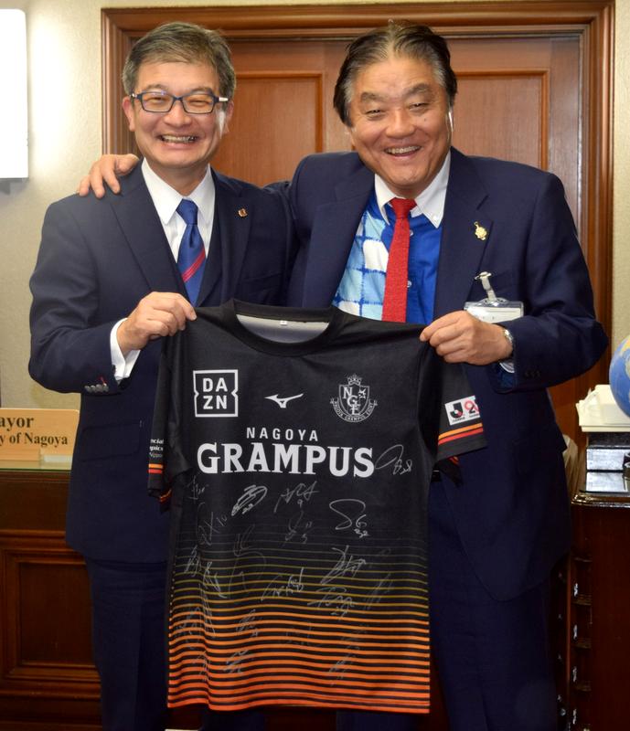 河村たかし名古屋市長(右)と名古屋グランパス小西工己社長
