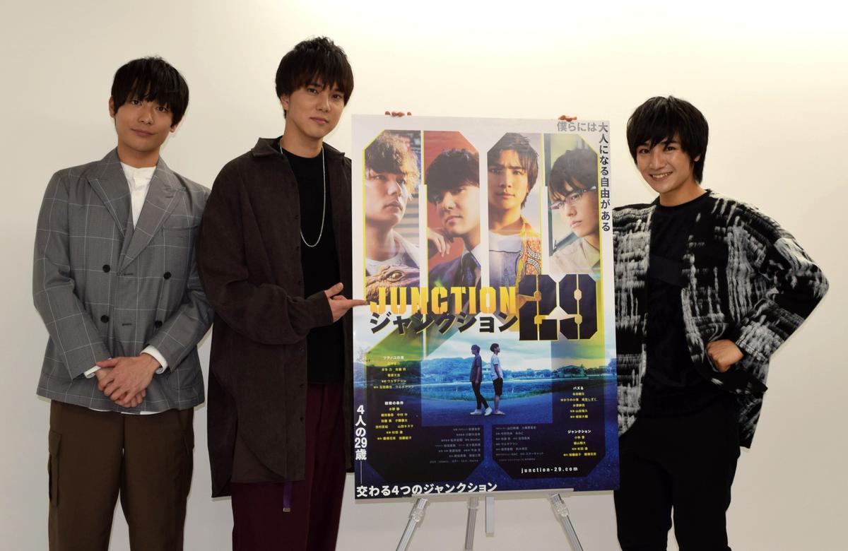 テレビ愛知ドラマ「ジャンクション29」が映画化。(左から)田中俊介さん、水野勝さん、本田剛文さん