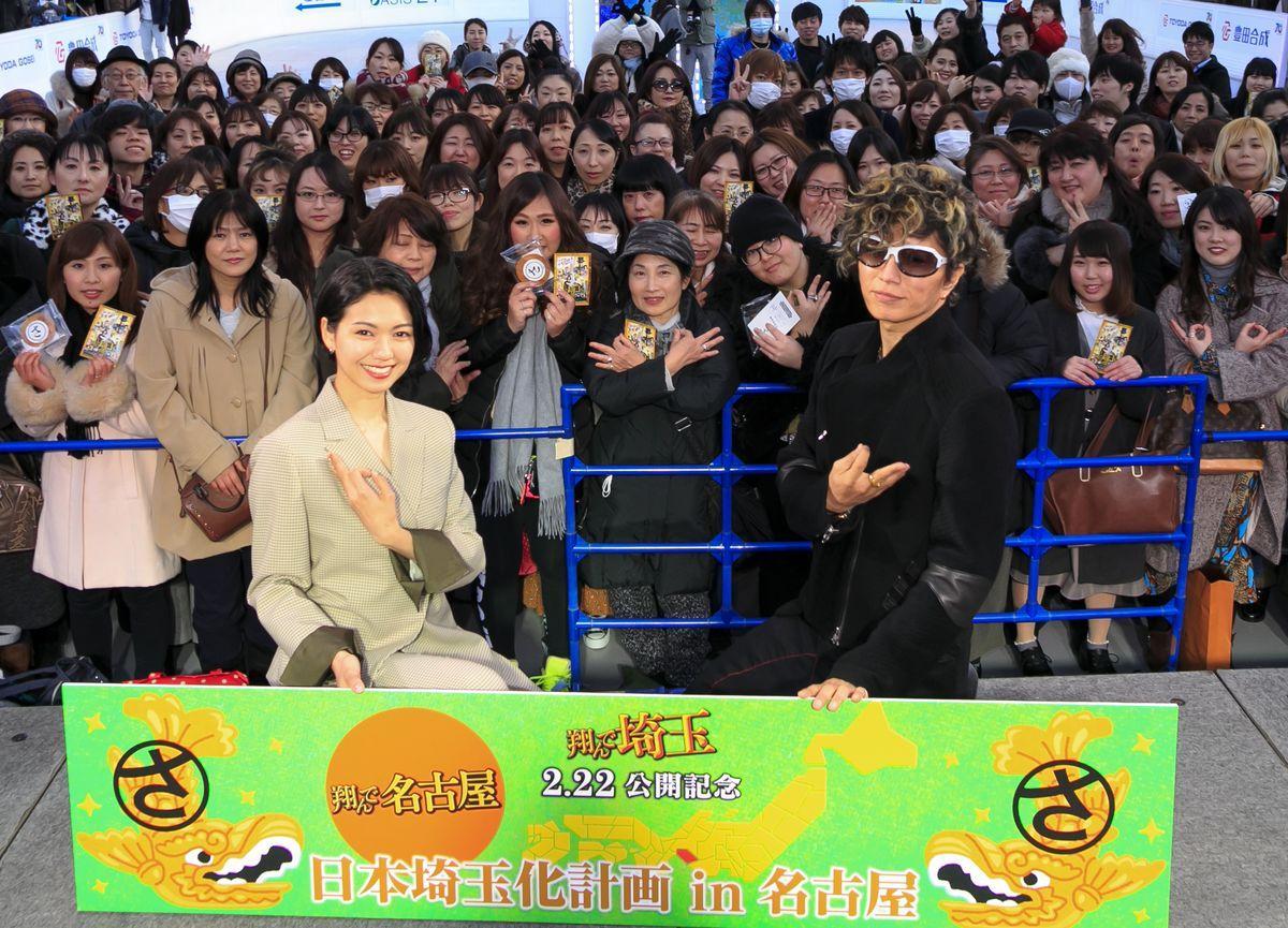 オアシス21で開催された映画「翔んで埼玉」の公開記念トークイベント「日本埼玉化計画in名古屋」。二階堂ふみさん、GACKTさんが来名