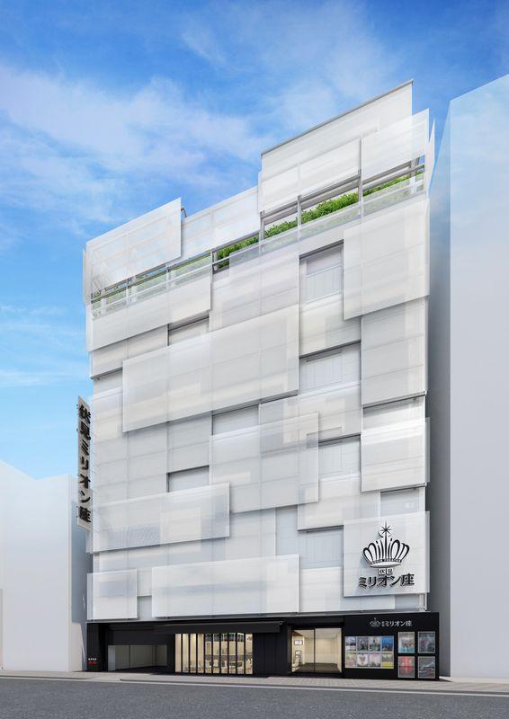 伏見ミリオン座の新館が4月19日にグランドオープン。写真は外観イメージ