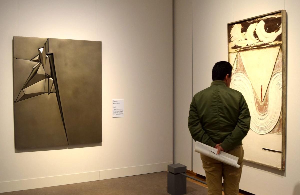 愛知県美術館で開幕した「アイチアートクロニクル1919-2019」。アバンギャルドなアートや反芸術などさまざまな取り組みを年代に分けて紹介