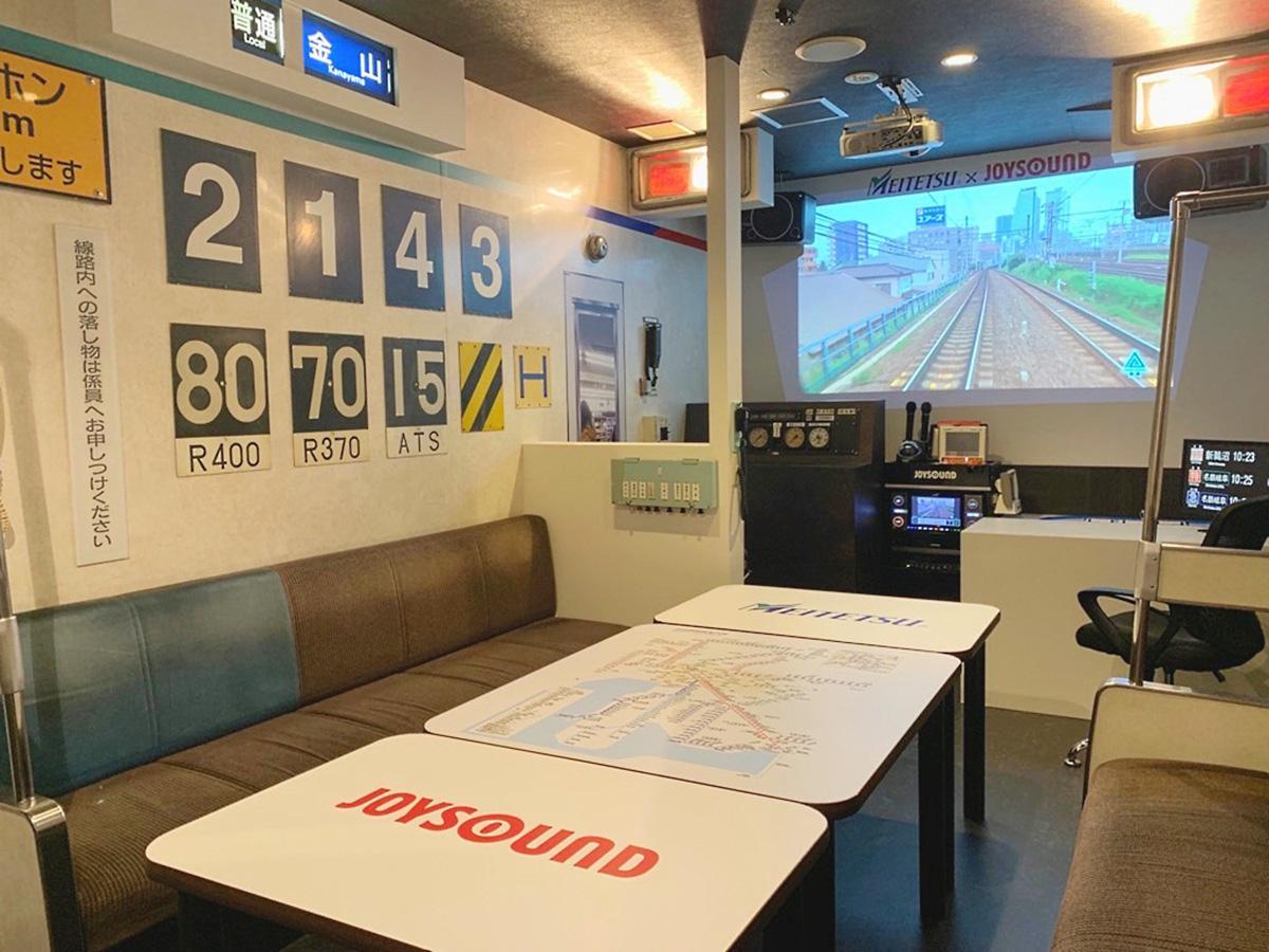 実物の車掌マイクや座席を使用した運転台、大型プロジェクターを設置した「名鉄カラオケルーム」室内