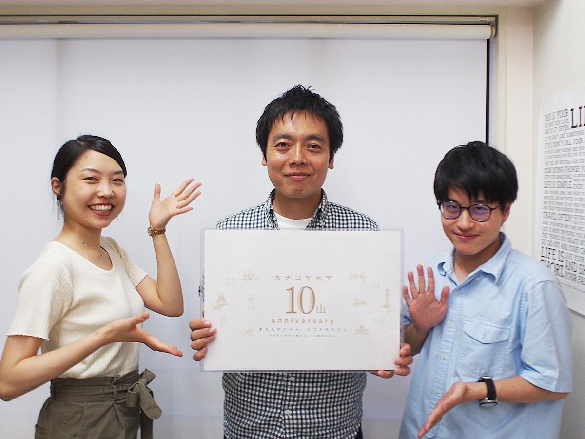 10周年企画のリーダーを務める石坂喜和さん(中)とほかメンバーの一部