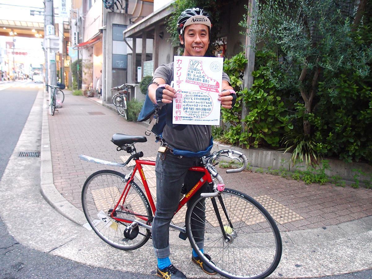 アピールライドの参加者を募るチラシを手にする「デイジーメッセンジャー」の嶋崎出さん