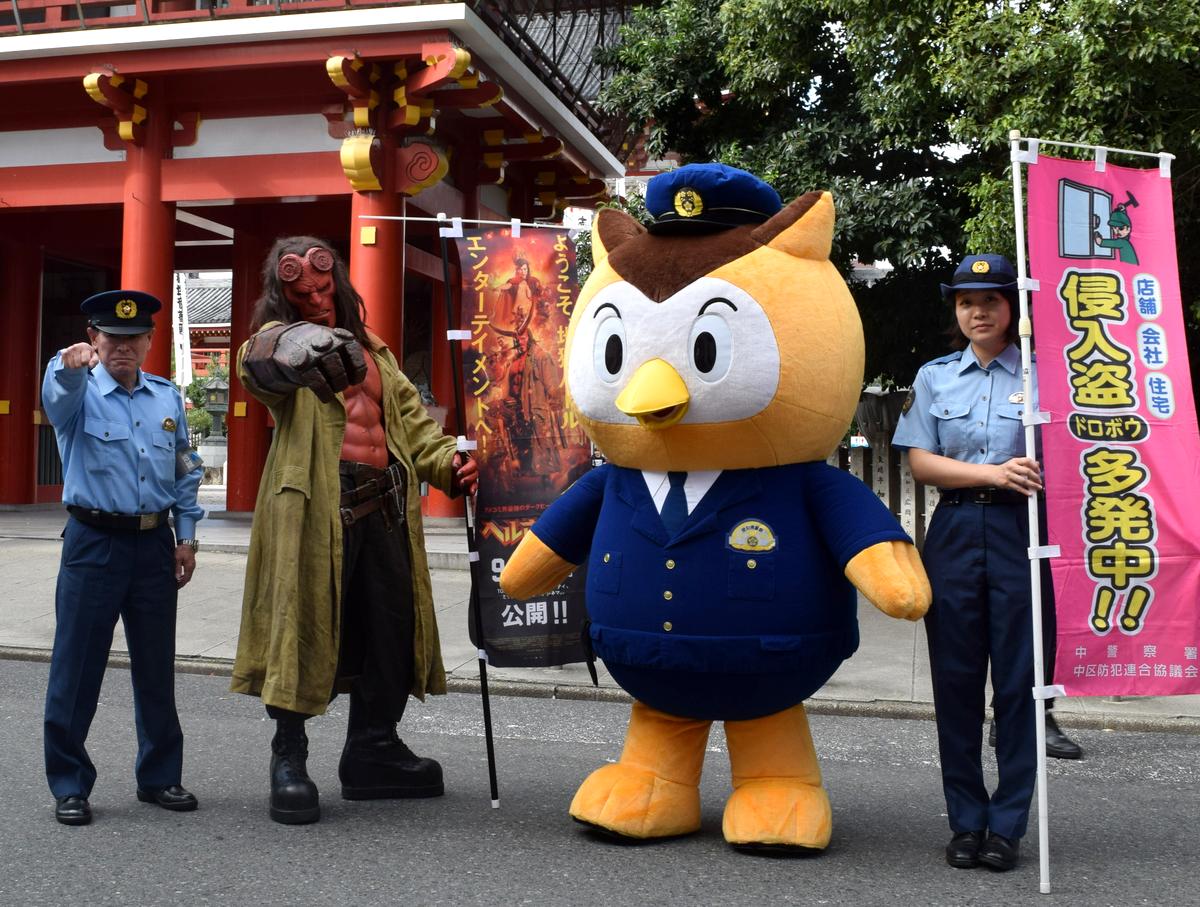 アメコミヒーロー「ヘルボーイ」が大須商店街で防犯呼び掛け