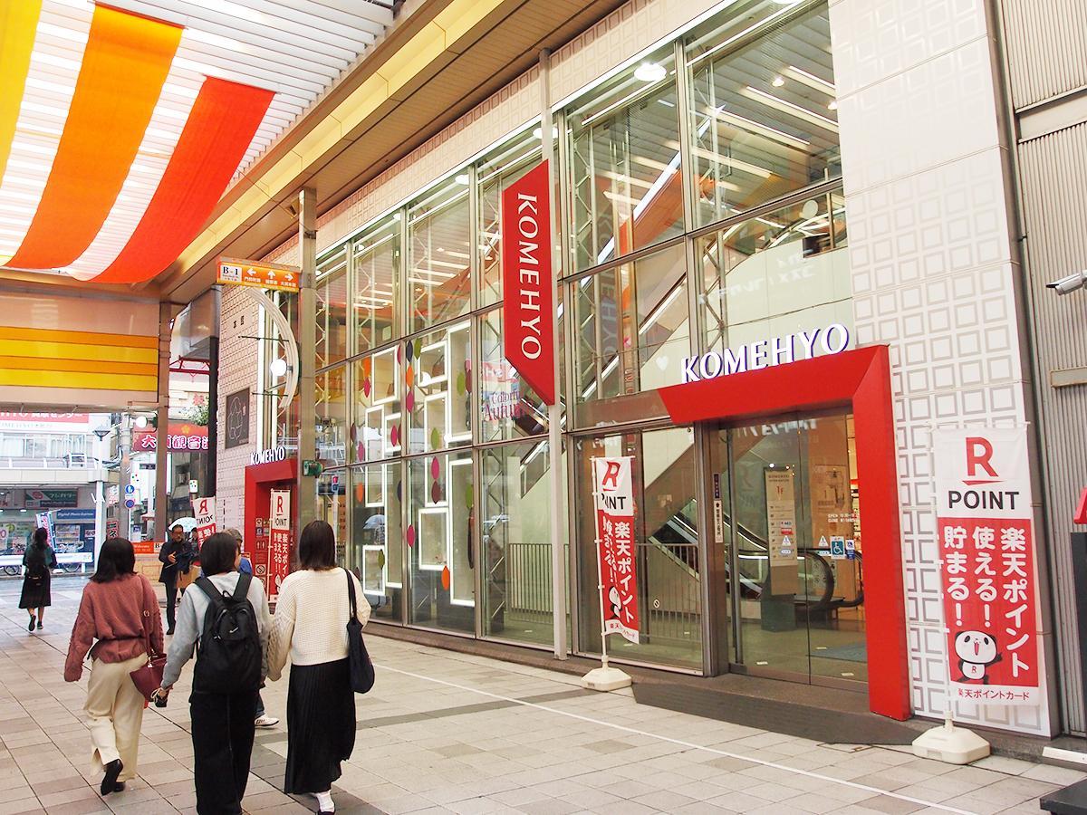 大須にある「KOMEHYO名古屋本店」。1階で10月26日から名古屋の和菓子の販売が始まる