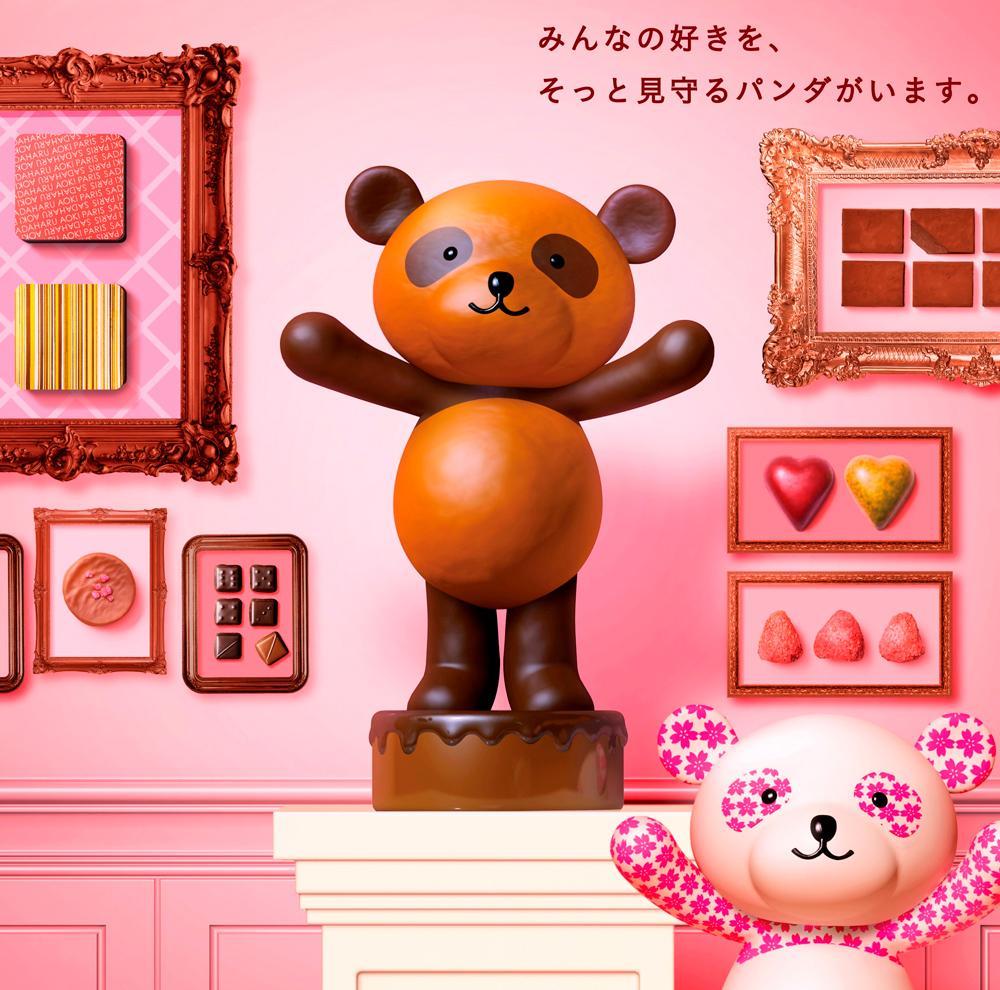 公式キャラクター「さくらパンダ」をデザインした「松坂屋ショコラプロムナード」ビジュアル