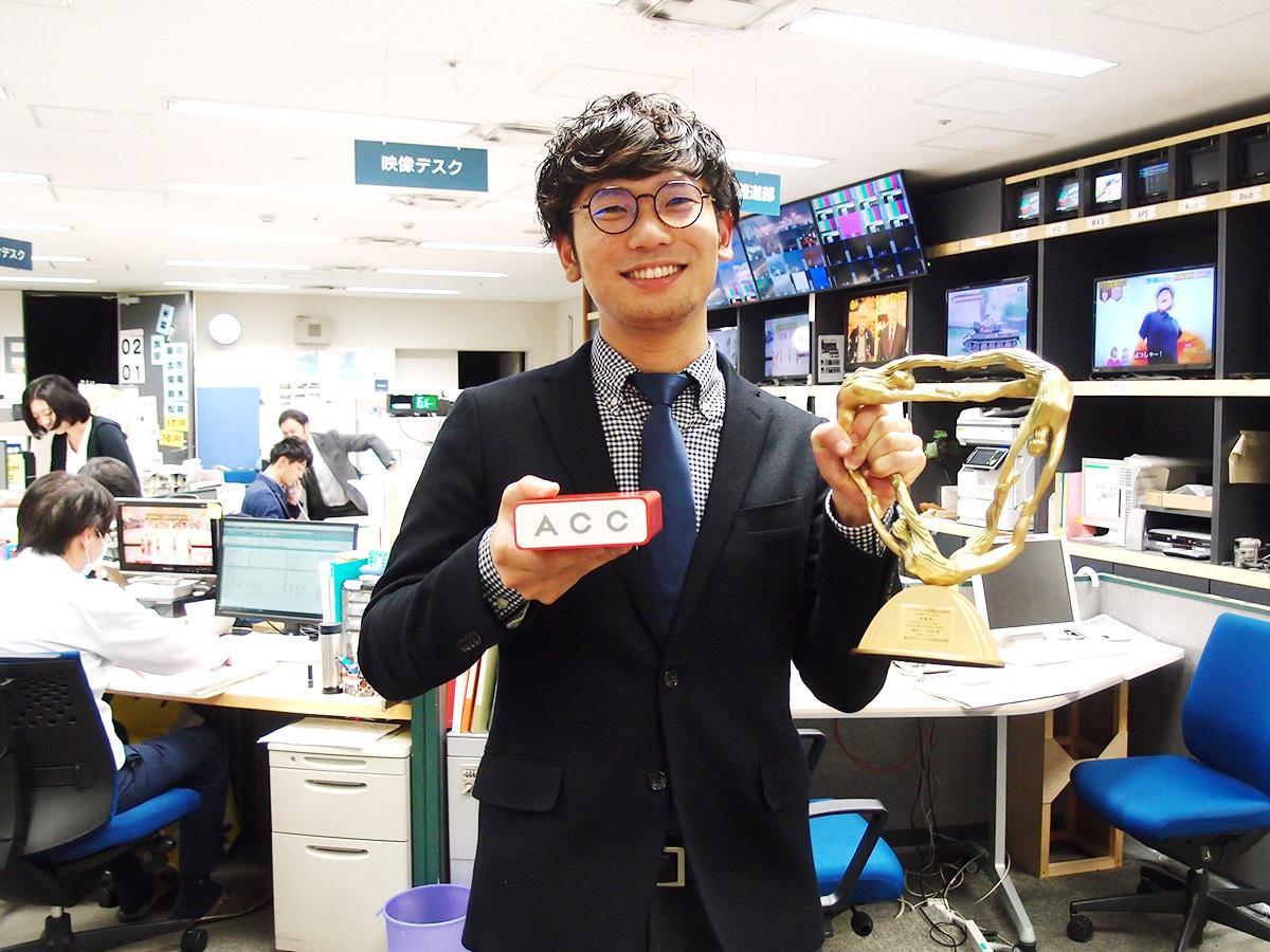 日本民間放送連盟賞とACCのトロフィーを手にする桑山知之さん