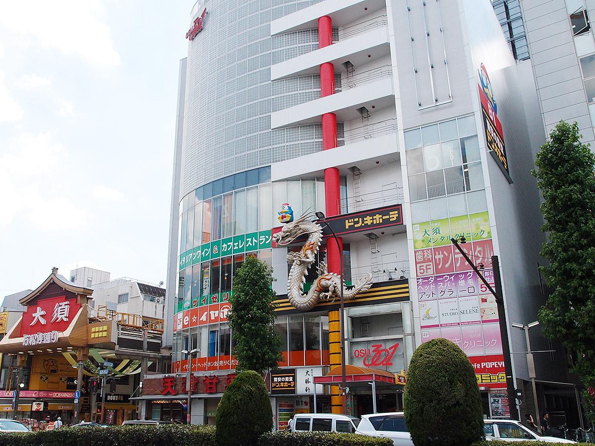公式キャラクター「ドンペン」もお目見えした「ドン・キホーテ大須店」が入る「OSU301ビル」外観