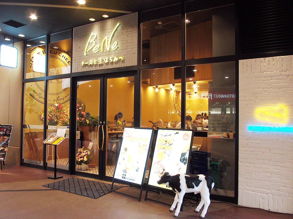 アスナル金山にオープンしたチーズと生蜂蜜の専門店「チーズと生はちみつ BeNe」外観