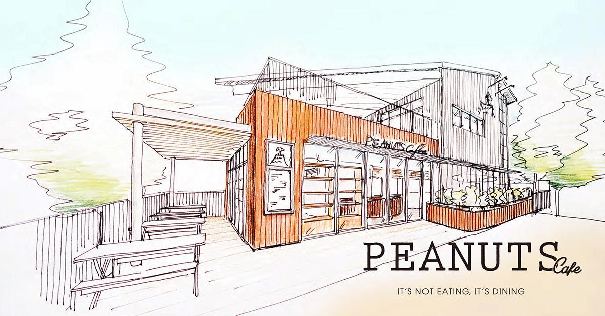 「PEANUTS Cafe 名古屋」店舗外観イメージ (C) 2020 Peanuts Worldwide LLC