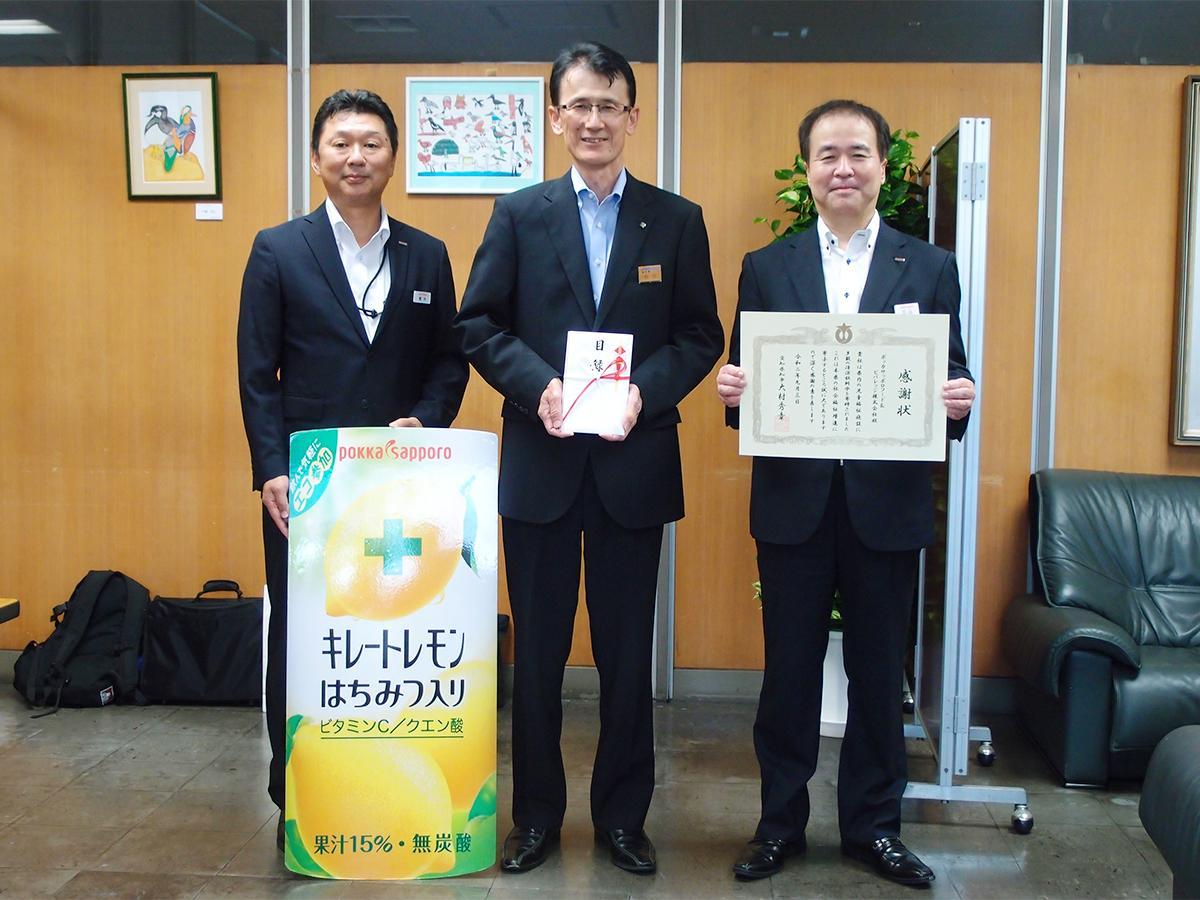 愛知県との贈呈式の様子