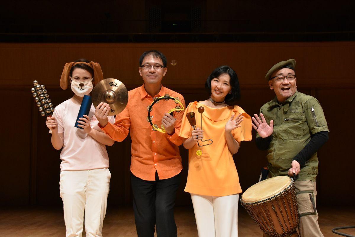 愛知県芸術劇場が「ファミリー・プログラム2020」特設ウェブを開設。配信中の動画「THEオルガンDAY2020」