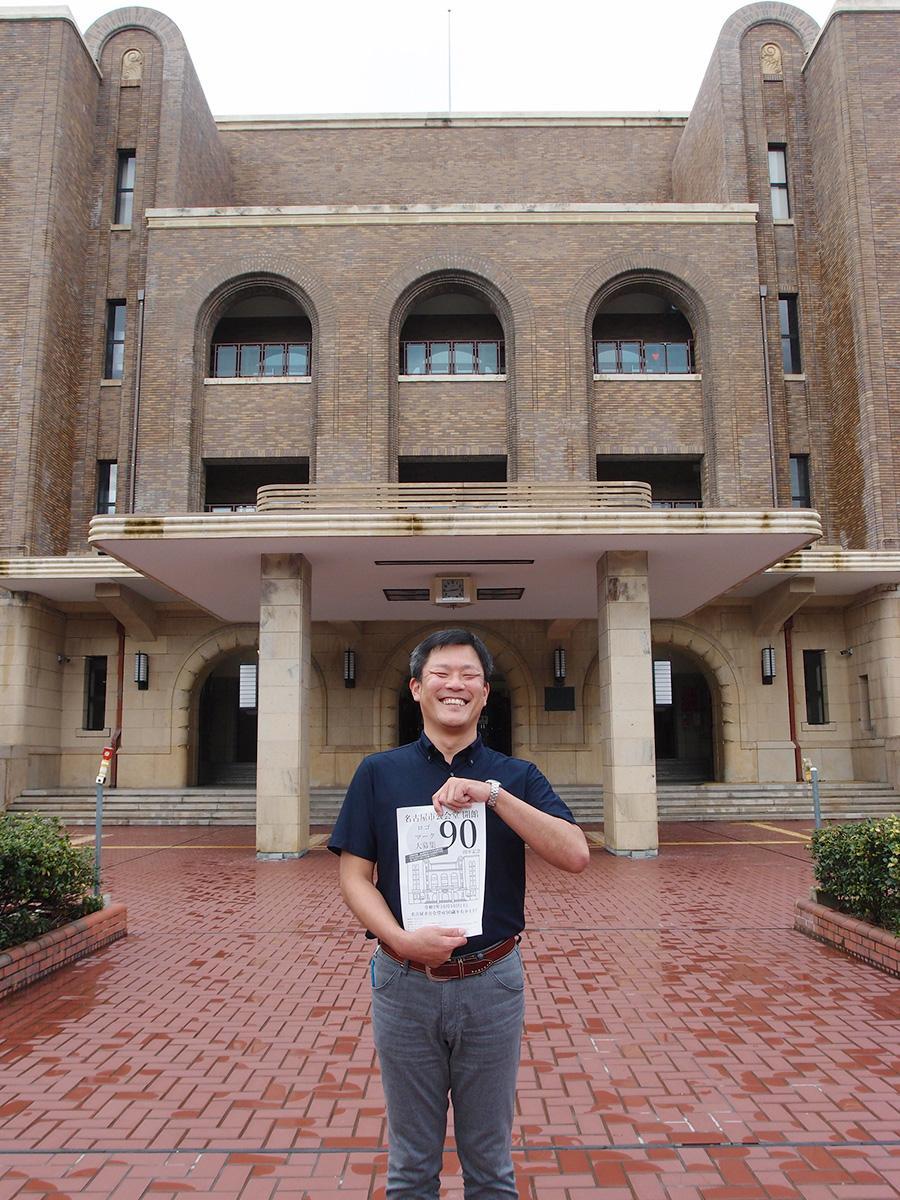 90周年ロゴマークの募集チラシを手に名古屋市公会堂館長の木村寛さん