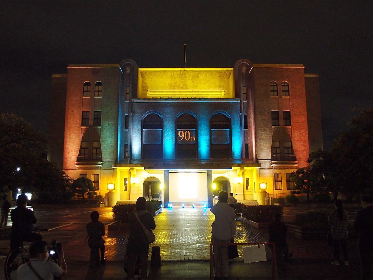開館90周年を記念し特別仕様でライトアップされた名古屋市公会堂