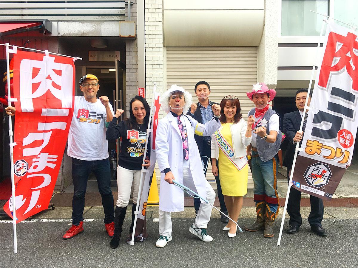 「肉ニクまつり」をPRする「消ドク博士」、「検温保安官」、MCを務めるMayumiさんら