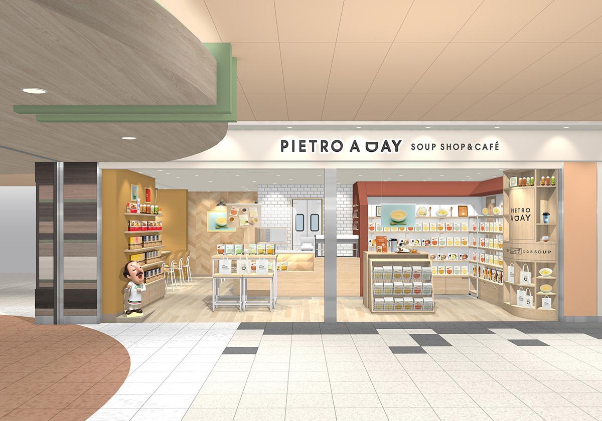 栄の地下街「セントラルパーク」にオープンする「ピエトロ」のスープ専門店「PIETRO A DAY SOUP SHOP & CAFE」の店舗イメージ(画像提供=ピエトロ)