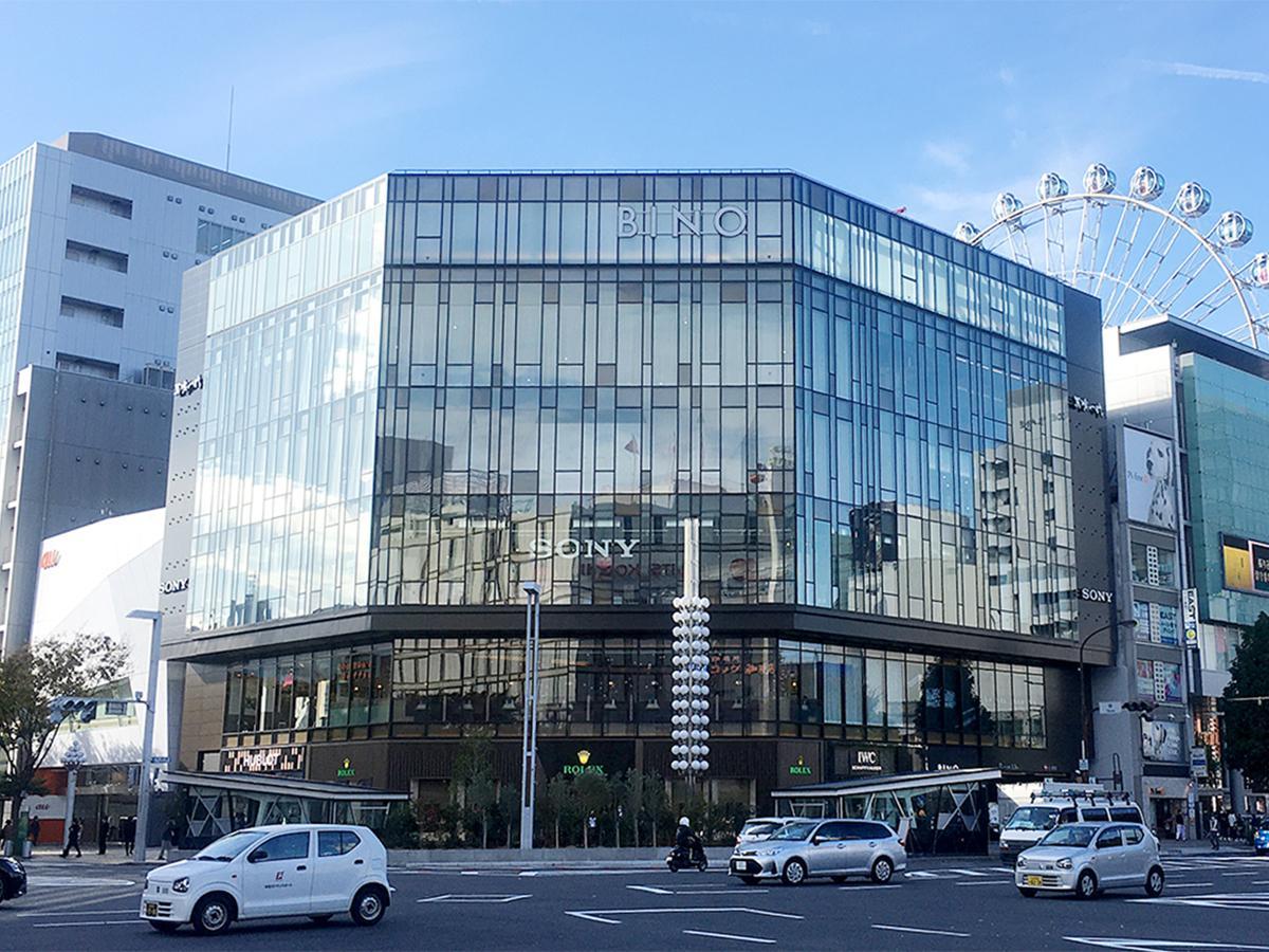 11月6日に開業する商業施設「BINO栄」外観