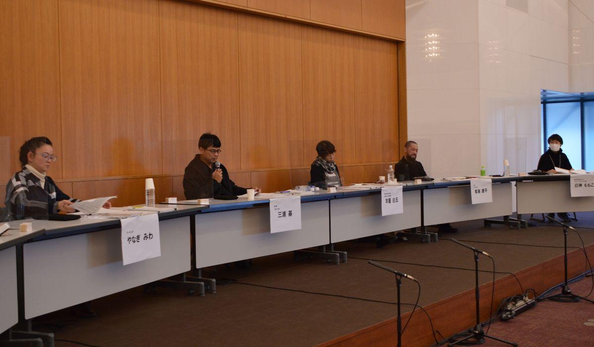 「第20回AAF戯曲賞」公開最終審査会の様子