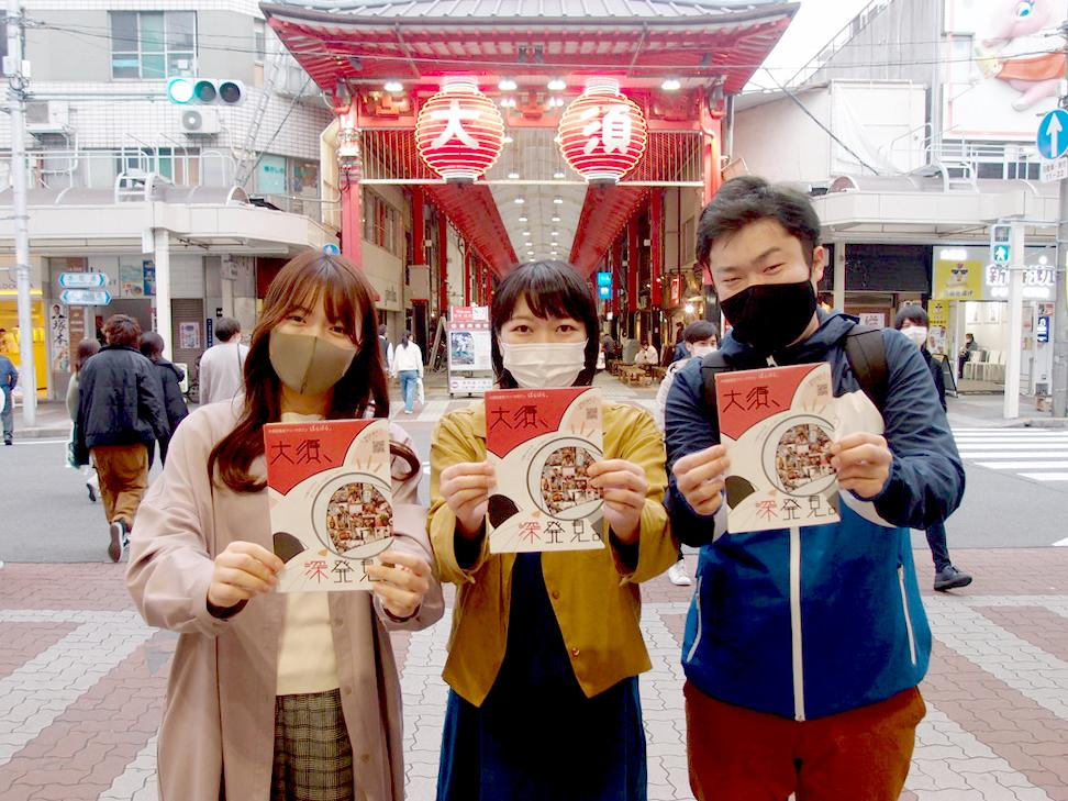 「大須密着型」フリーマガジン「ばらばら」の「大須、深発見。」を担当した藤井麻有子さん(中央)、松尾賢さん(右)、松尾理慧さん(左)